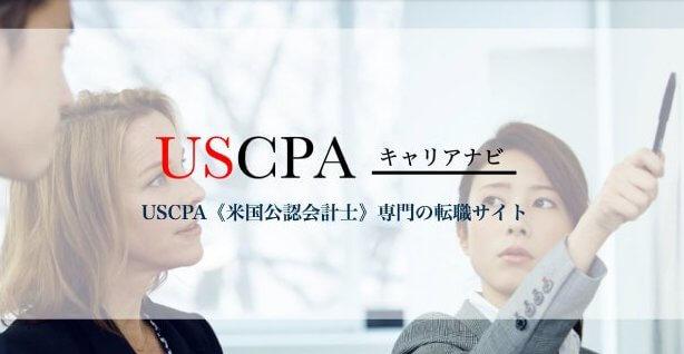 uscpa-sact